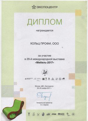 4 Минусинск